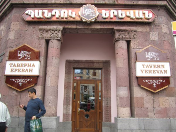 entrance to a building with a sign that says Tavern Yerevan