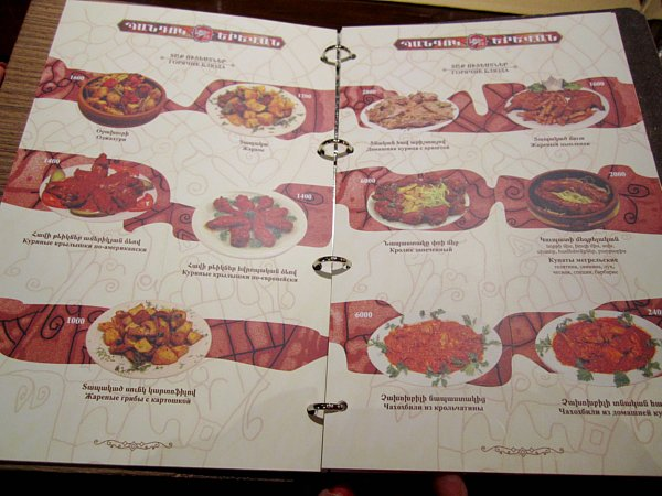view inside a restaurant menu with pictures of the different foods