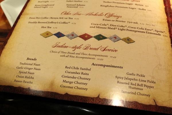 A close up inside a restaurant menu