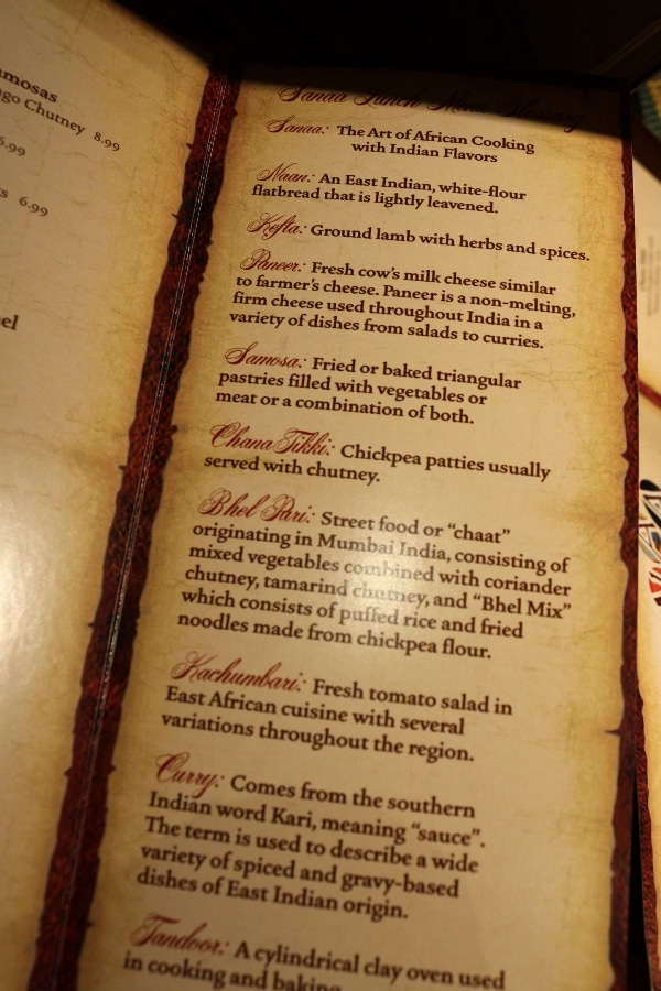 A section of a restaurant menu discussing Indian food terms