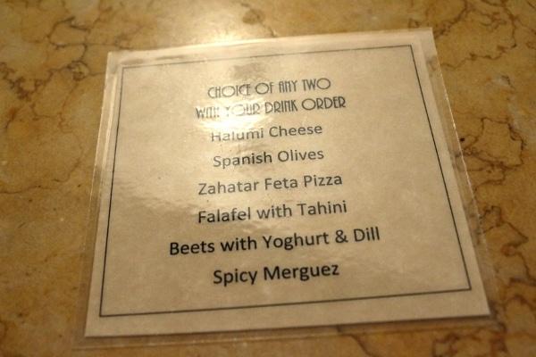 A close up of a snack menu