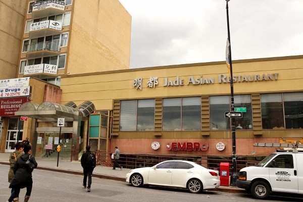 exterior of Jade Asian Restaurant