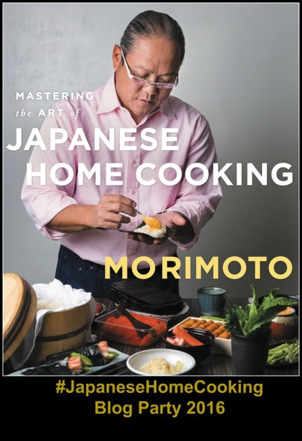 the cover of Mastering the Art of Japanese Home Cooking cookbook