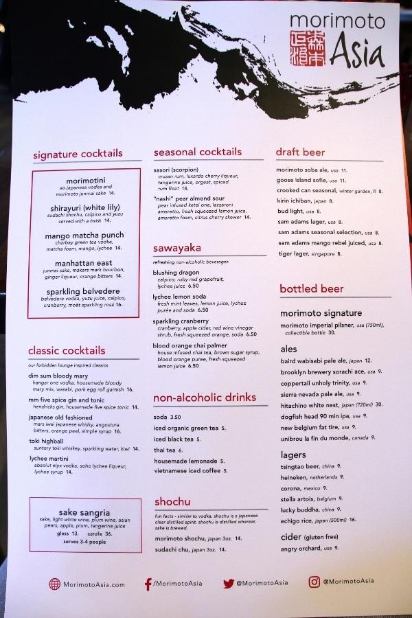 the Morimoto Asia drink menu