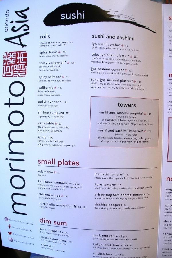 inside the Morimoto Asia menu