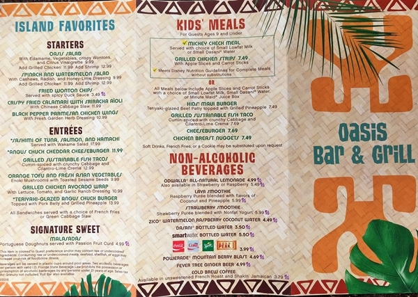 a colorful food menu
