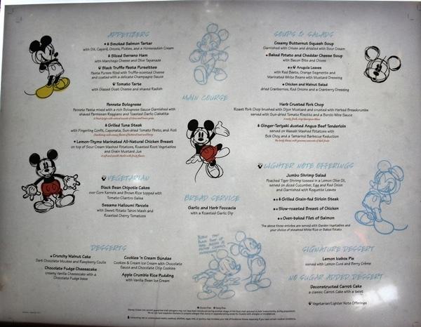 Animator\'s Palate dinner menu on the Disney Fantasy