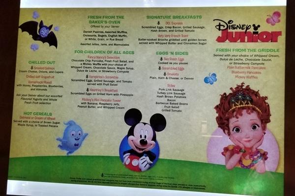 Disney Junior breakfast menu