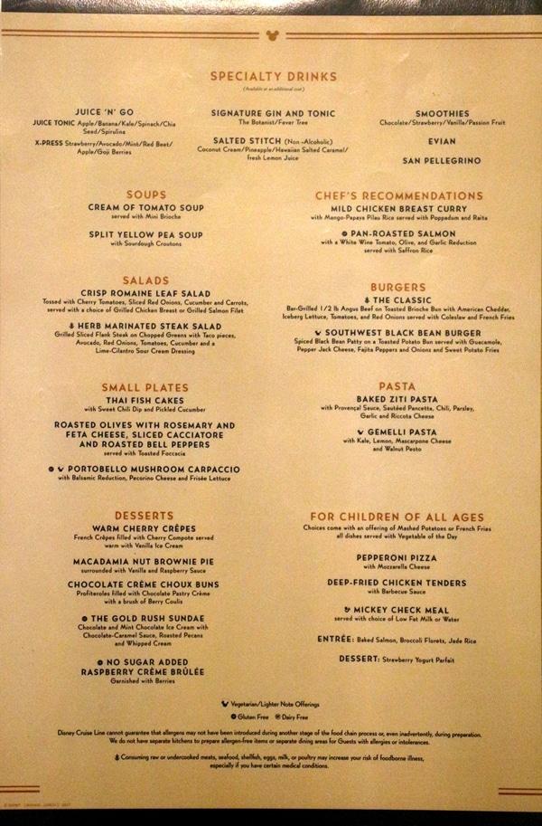 Disney Fantasy lunch menu