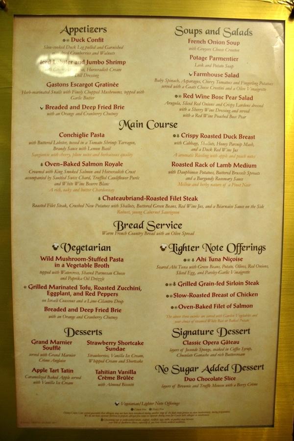 Royal Court dinner menu on the Disney Fantasy