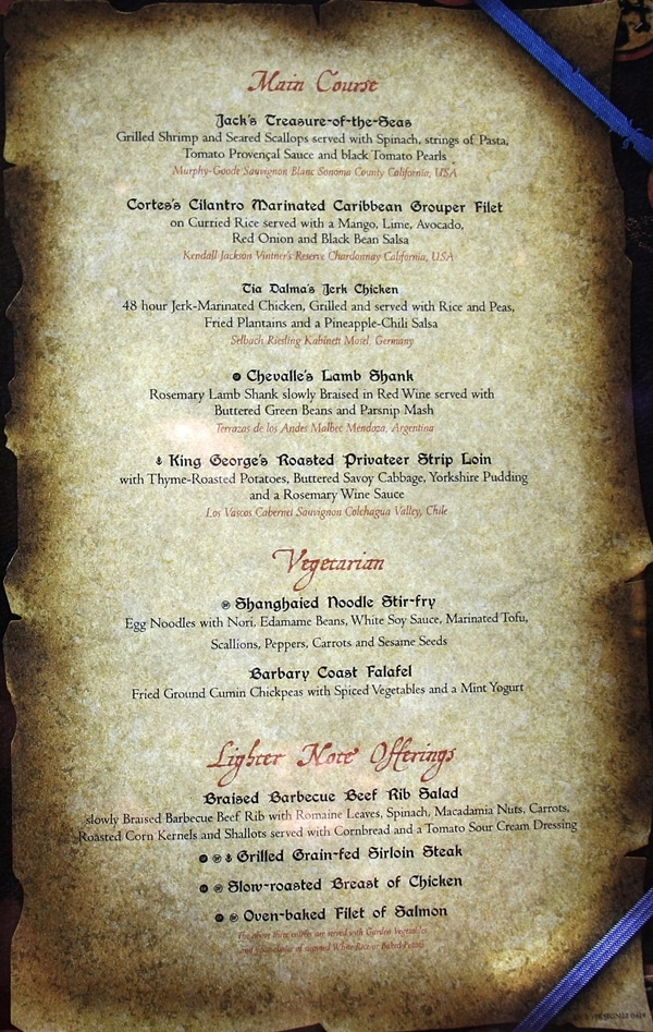 Disney Fantasy pirate dinner menu