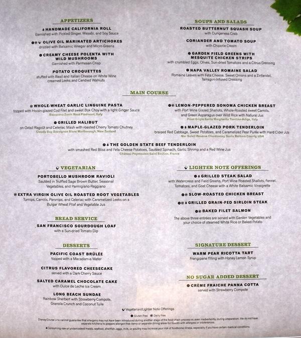 Disney Fantasy dinner menu