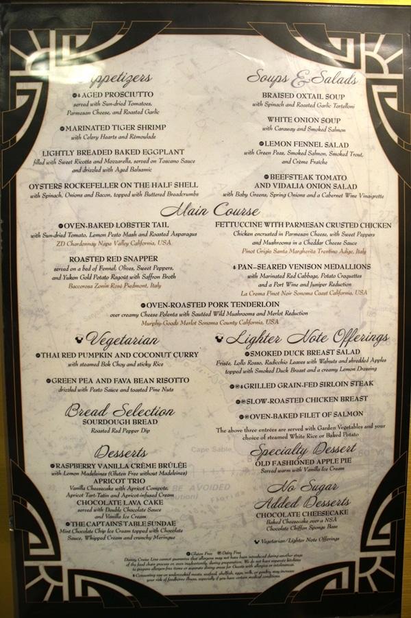 Disney Cruise dinner menu